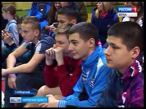 В Слободском прошел межрегиональный турнир по боксу(ГТРК Вятка)