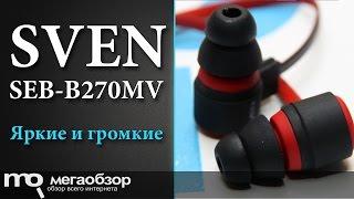 обзор  наушников Sven seb-b270mv