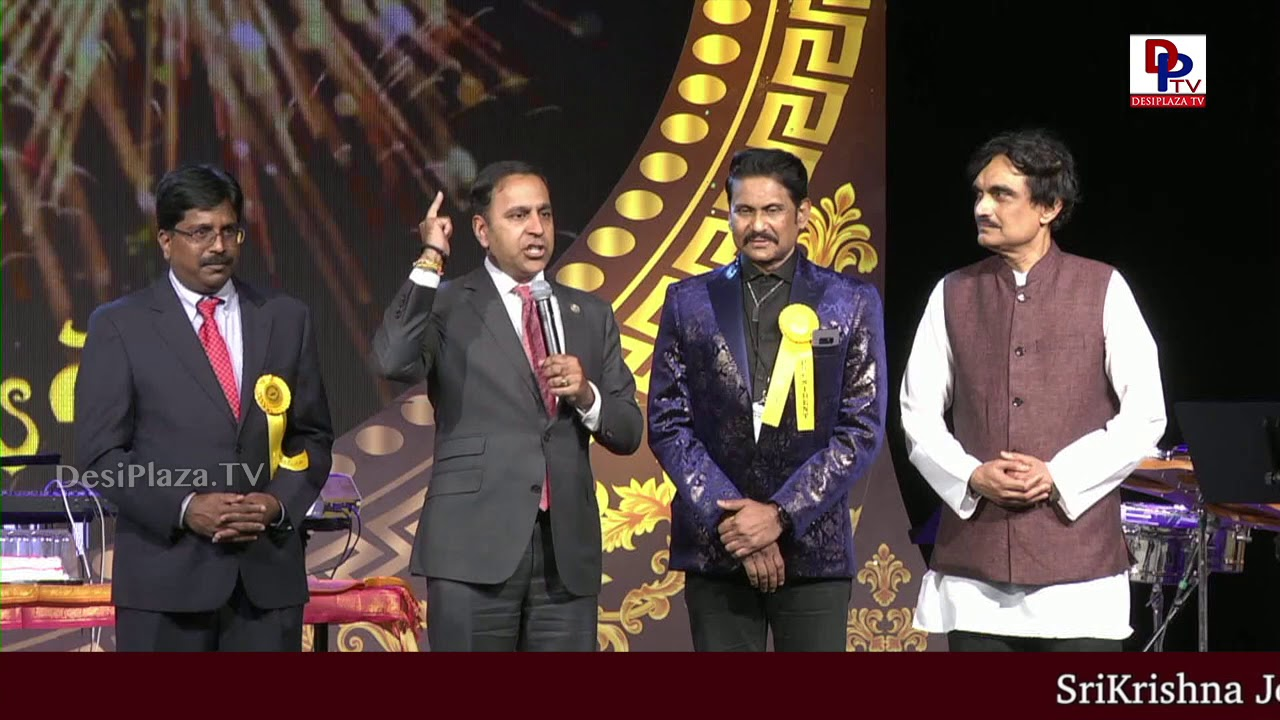 US Congressman Raja Krishna Murthy speaks at American Telugu Convention - Day 3 | DesiplazaTV