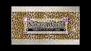 中澤裕子『二十歳のモーニング娘。』オリコン1位に感謝、安倍なつみから...