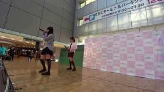 2014年10月18日(土) 13:00~ 、町田ターミナルプラザで恒例のご当地アイ...