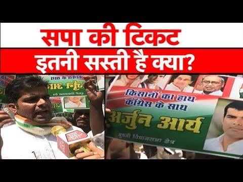 'मैं हराउंगा शिवराज सिंह को ' | MP Tak