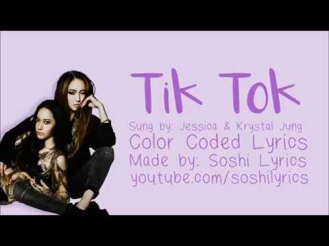Jessica And Krystal -Tik Tok Color Coded Lyrics (Eng Sub)