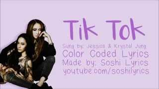 Download Video Jessica and Krystal -Tik Tok Color Coded Lyrics (Eng Sub) MP3 3GP MP4