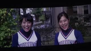 早稲田大学チアリーダーズFALCONS STAGE2018.11.7大隈講堂内 タイムトラベルツアー thumbnail