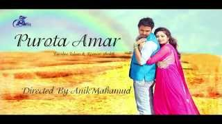 Purota Amar By Anik Mahamud 2015 HD Bangla New Music Video (1080p)
