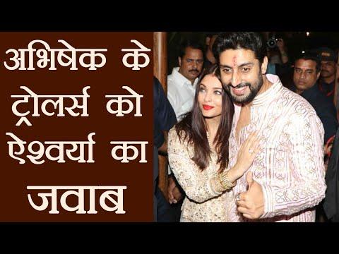 Aishwarya Rai Bachchan's BEFITTING REPLY to Abhishek's trollers through this video | FilmiBeat