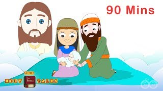 Christmas Bible Stories | Stories Of Jesus | Bible Story for Children | Holy Tales Bible Stories