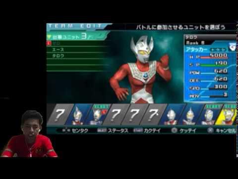 """Menghadapi Last Boss!"". Ultraman All Star Chronicle Indonesia part 28 (Game PSP)"