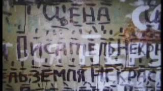 Татьяна Никулина в фильме
