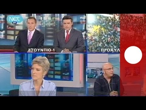 Greek public service TV taken off air to save money