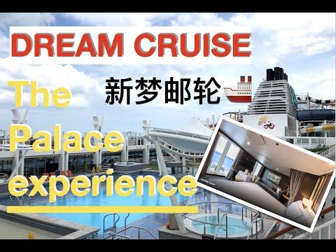 Genting Dream Singapore | The Palace | Palace Suite | Super peak season | CNY Cruise | 星梦邮轮 Part 1