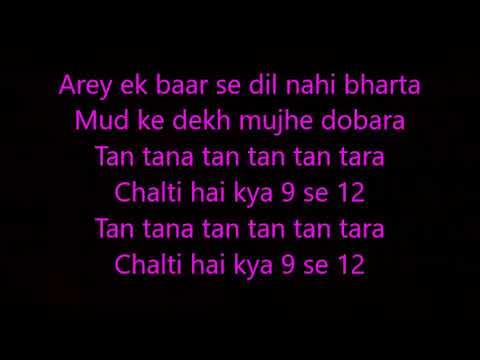 Chalti Hai Kya 9 Se 12 Lyrics
