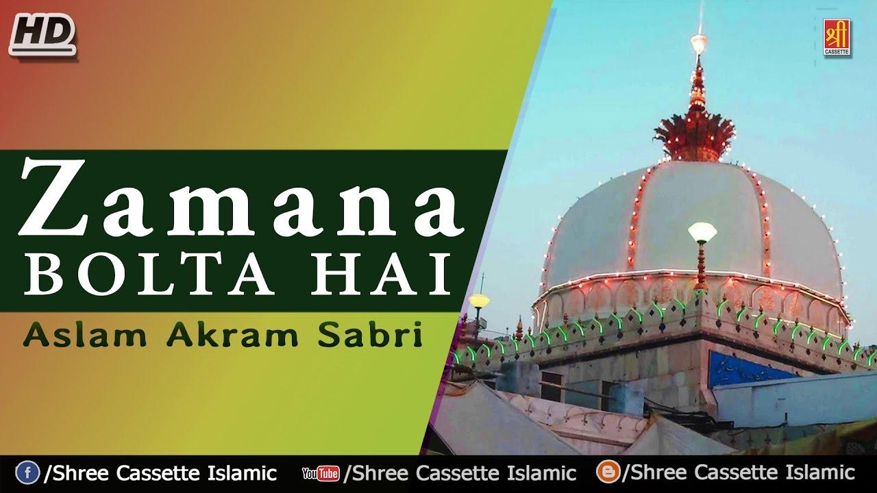 New Qawwali Song Zamana Bolta Hai Aslam Akram Sabri Ajmer Sharif Dargah Khwaja Ji Youtube