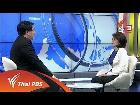 ไทยจับมือบริษัทชั้นนำ พัฒนาเทคโนโลยีสู่ไทยแลนด์ 4.0 - วันที่ 27 Dec 2017