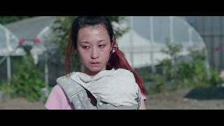 「恋の罪」「凶悪」に続く、衝撃事件を実写映画化! ― STORY ― 生活費を...