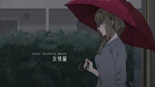 キズナビ YOUTHFUL MOVIE:友情編 阿形勝平 検索動画 25