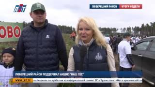 видео Лукашенко сделал школе-интернату подарок на 1 сентября