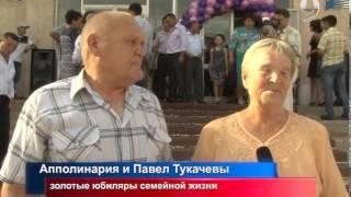 Новости Степногорска
