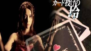 必殺 キャバ嬢 小田有紗 検索動画 26