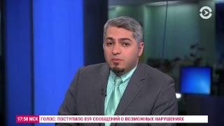 Выборы в России: взгляд из США