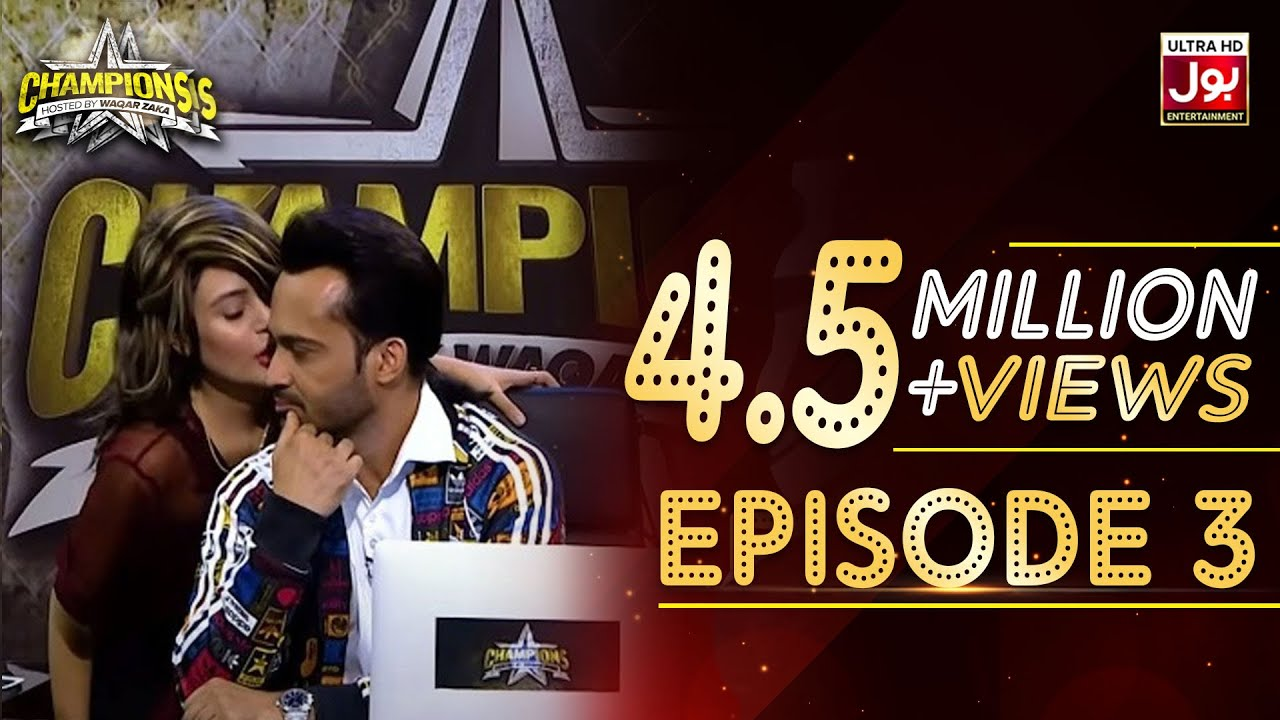 Champions With Waqar Zaka Episode 3 | Champions Auditions | Waqar Zaka Show