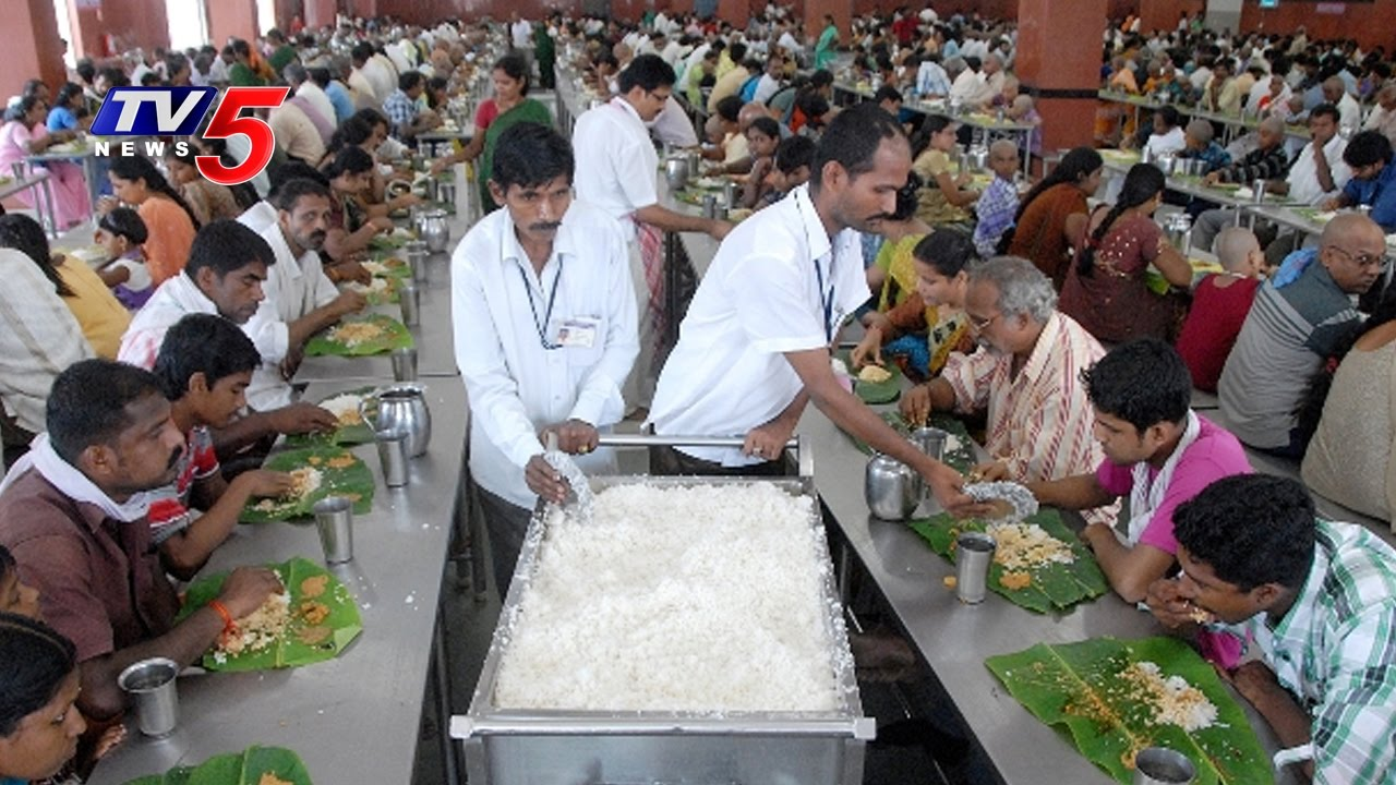 AP Govt Stops Distributing Anna Prasadam In Temples