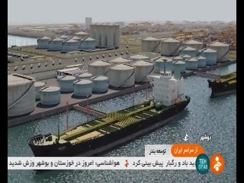 Iran Artificial Negin Island, Bushehr province جزيره مصنوعي نگين استان بوشهر ايران