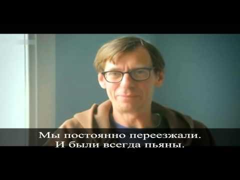 FLAKE - MEIN LEBEN (rus.sub)