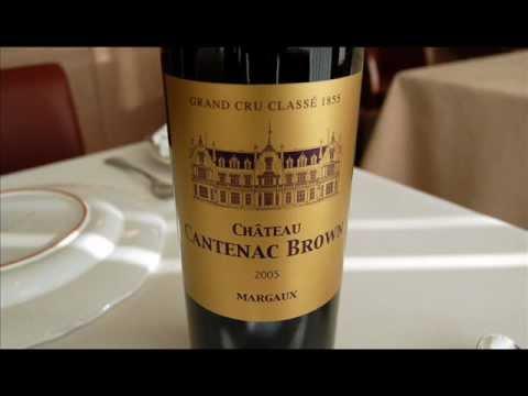 ボルドー マルゴー村のワイン