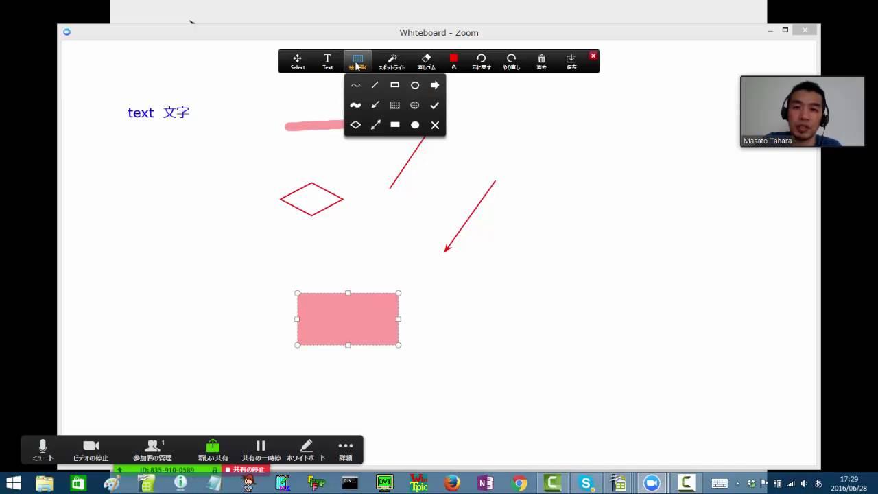 画面 zoom 分割 パソコン