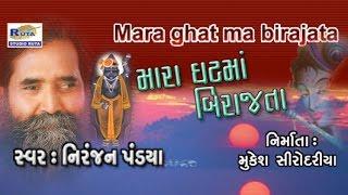 Hanuman Chalisa By Niranjan Pandya   Mara Ghatma Birajata   Gujarati Bhajan   Devotional Songs