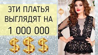 Женские нарядные платья больших размеров Вечерние платья из Беларуси