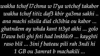 7-toun 1435 hijria lyrics