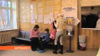 видео Оленегорская городская больница, Оленегорск