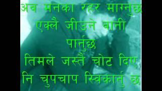 sunchu timile malai vulnai aateki chaure (Shiva Pariyar)Photo by Kashi Ram Shrestha 9841857045