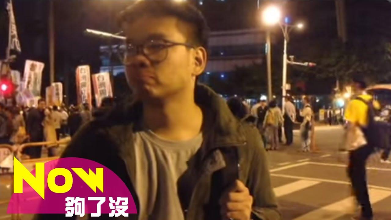 蕭志瑋NOW電視_男友好帆【Now夠了沒】 - YouTube