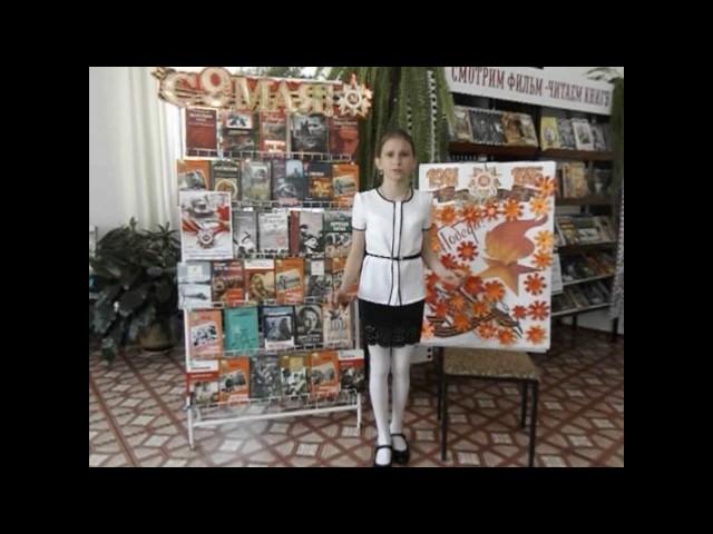 Изображение предпросмотра прочтения – АлисаАнтоненко читает произведение «Вовкина бабушка» Л.А.Преображенской