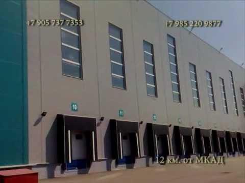 Аренда склада класса А, 1000-15 000 кв.м, Лобня