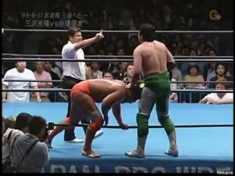 Kobashi Kenta Triple Crown History