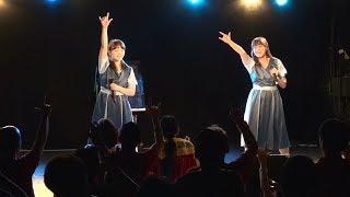 平成30年9月9日(日)に鳥取県米子市のライブハウス 米子AZTiC laughsにて...