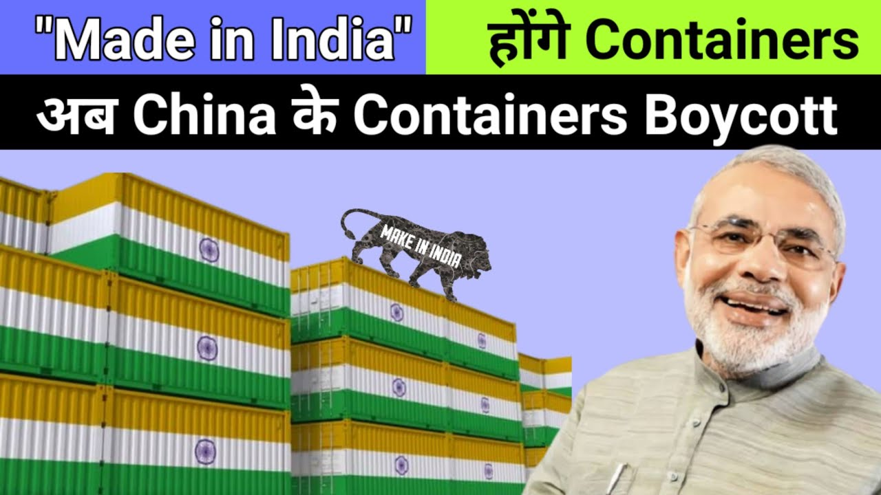 """100% Made in India """"Containers"""" will soon REPLACE """"Chinese Containers""""🔥 2021 Big NEWS"""