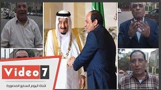 """المصريون لـ""""الملك سلمان"""":أهلا بك فى بلدك يا أجدع شخصية فى العالم"""