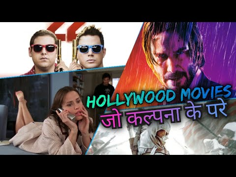 Top 10 Hollywood Movies Beyond Imagination on YouTube Netflix Amazon prime (hindi)