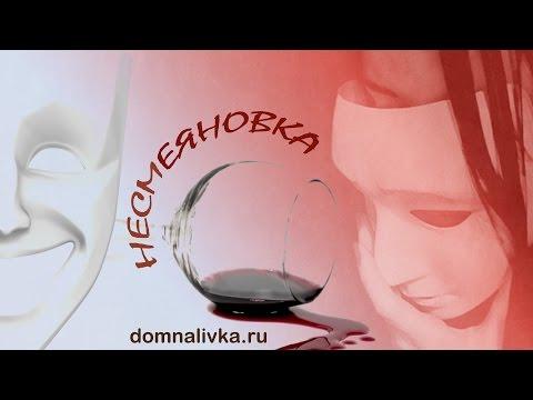 Клюквенная водка - пошаговый рецепт с фото на