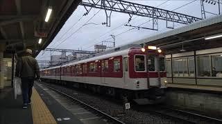 近鉄南大阪線 6200系急行吉野行 橿原神宮前到着