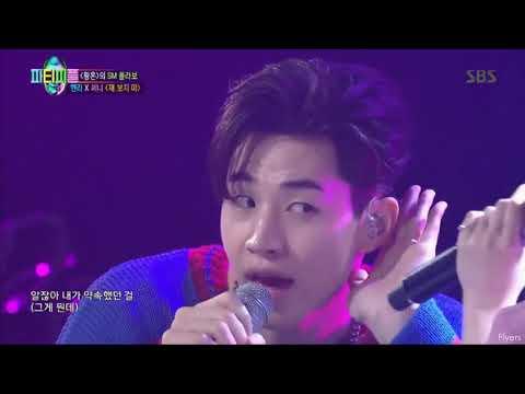 Sunny 이순규 x Henry 유헌화 U & I JYP Party People