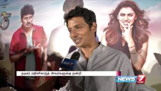 Actor Jiiva thanks Superstar Rajnikanth for Pokkiri Raja movie title