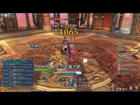 Playing Blade and soul JP from Australia with 120ms ping