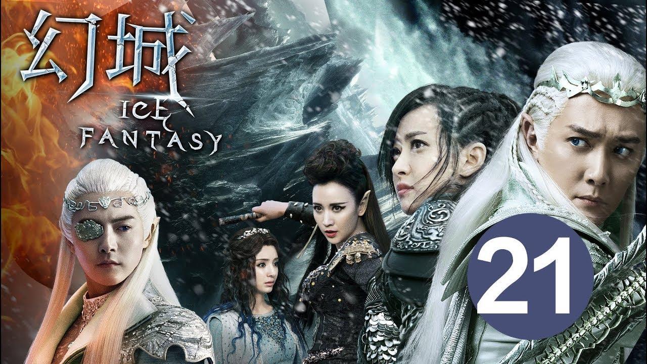 Download ENG SUB【幻城 Ice Fantasy】EP21 冯绍峰、宋茜、马天宇携手冰与火之战